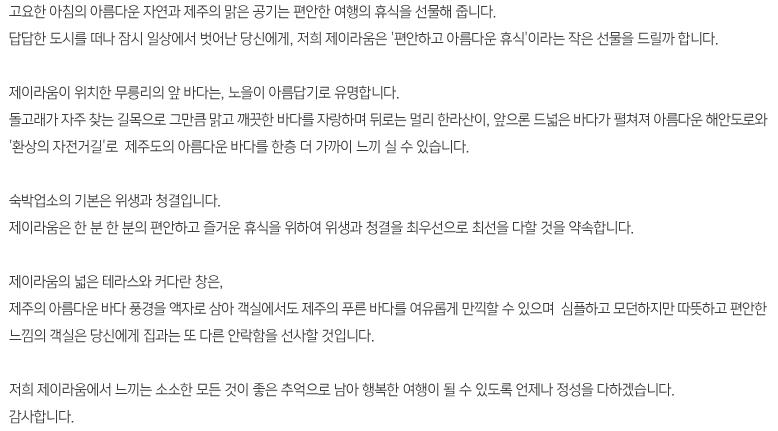 제이라움 소개.png-1.png